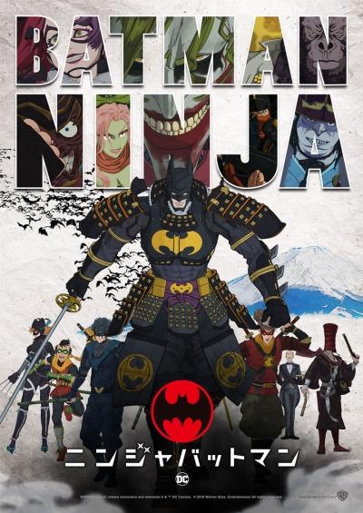 постер аниме Batman Ninja