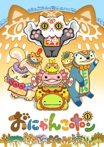 постер аниме Великий котик