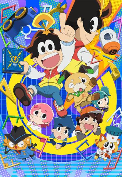 постер аниме Pochitto Hatsumei: Pikachin-Kit