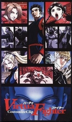 постер аниме Виртуальный боец OVA