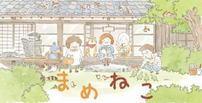 постер аниме Кошачий храм