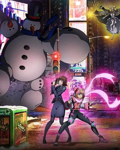 постер аниме Itazura Majo to Nemuranai Machi