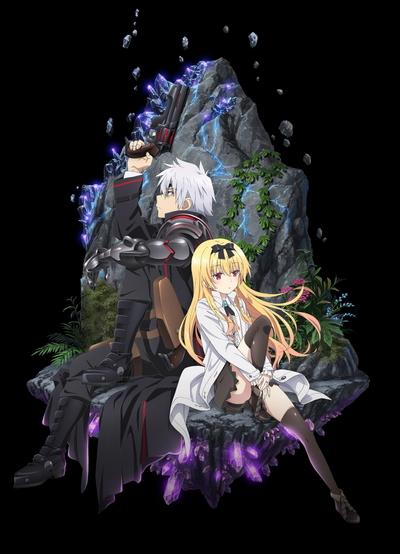постер аниме Arifureta Shokugyou de Sekai Saikyou