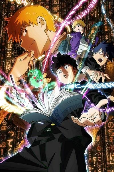 постер аниме Моб Психо 100 OVA