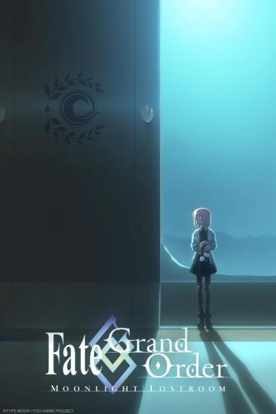 Fate/Grand Order: Moonlight/Lostroom , Fate/Grand Order: Moonlight/Lostroom , Судьба: Великий Приказ. Лунный свет в потерянной комнате, Судьба/Великий Приказ: Лунный свет / Потерянная комната, Fate/Grand Order -MOONLIGHT/LOSTROOM-, аниме, anime