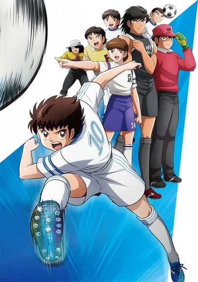 постер аниме Капитан Цубаса [ТВ-4]