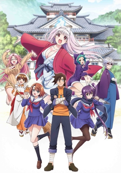 постер аниме Юна из гостиницы Юраги
