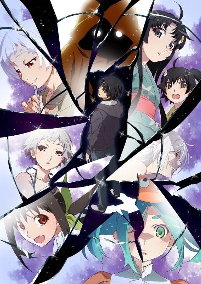 постер аниме Финальные истории: Продолжение