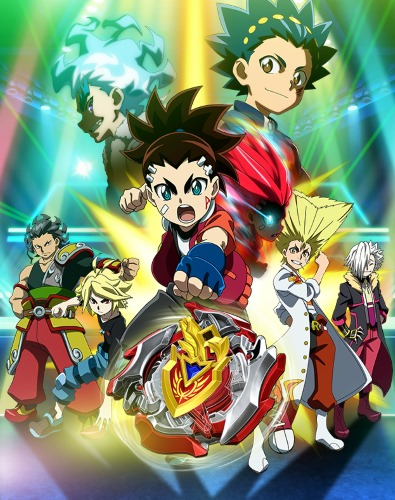 постер аниме Beyblade Burst Chouzetsu