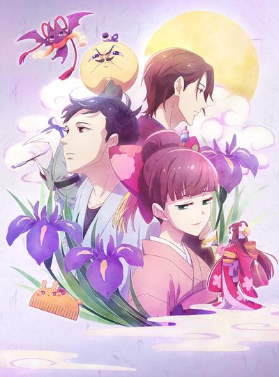 постер аниме Цукумогами напрокат
