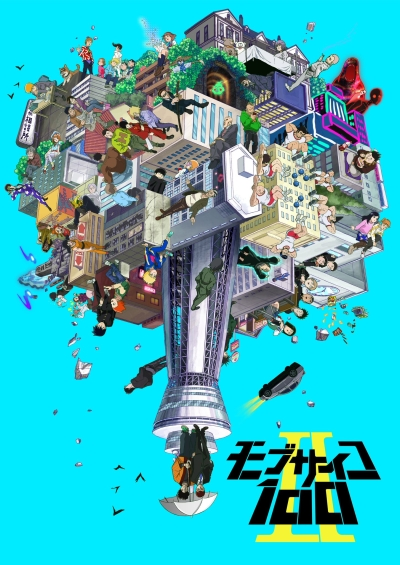 постер аниме Моб Психо 100 [ТВ-2]