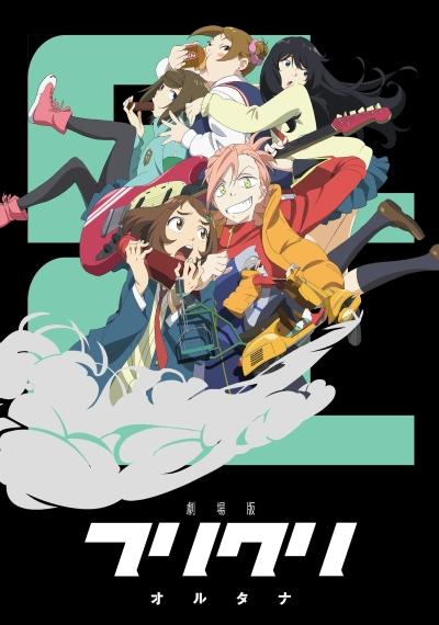 постер аниме Фури-кури: Альтернатива