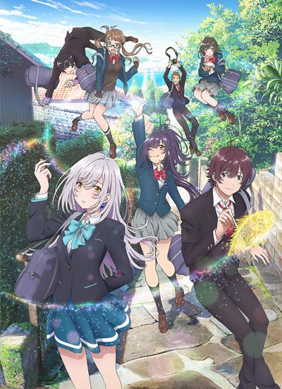 постер аниме Из завтрашнего дня разноцветного мира