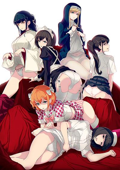 постер аниме Изобрази отвращение и покажи трусики