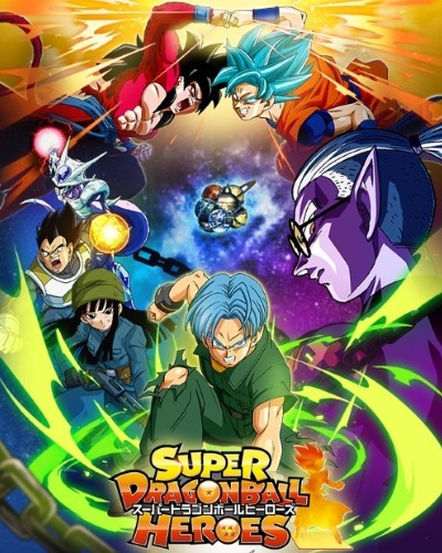 постер аниме Super Dragon Ball Heroes