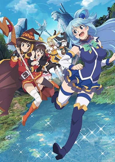 постер аниме Этот замечательный мир! (фильм)