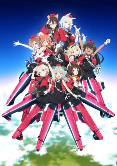 постер аниме Renmei Kuugun Koukuu Mahou Ongakutai Luminous Witches