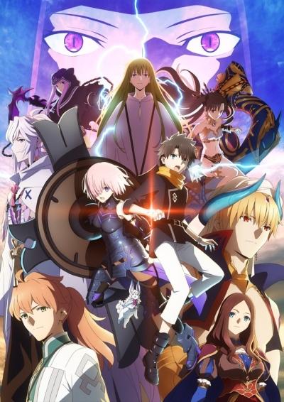 постер аниме Fate/Grand Order: Zettai Majuu Sensen Babylonia