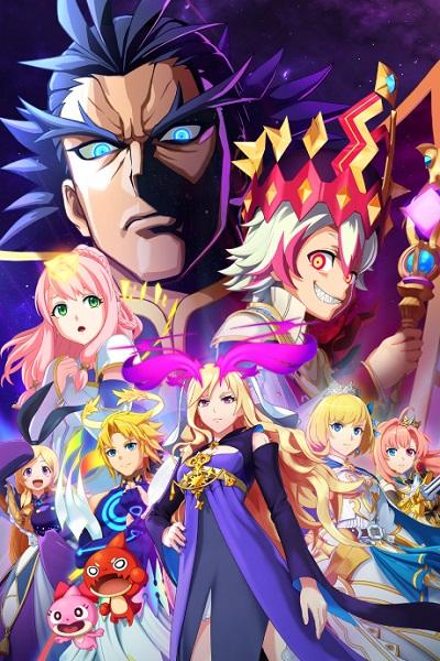 постер аниме Monster Strike the Animation