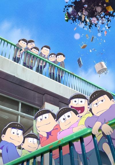 постер аниме Eiga no Osomatsu-san