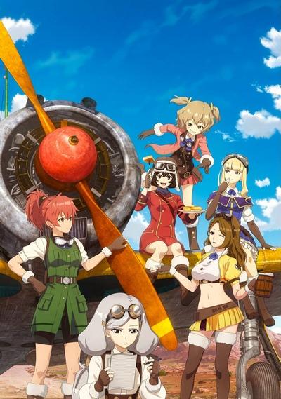 постер аниме Пустынная эскадрилья Котобуки