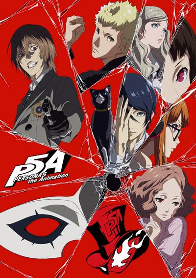 постер аниме Персона 5 (спэшл 2)