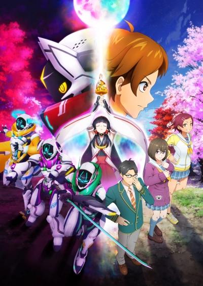 постер аниме Shikizakura