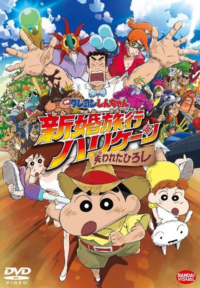 постер аниме Син-тян 2019 (фильм #27)