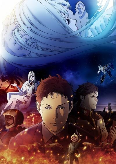 постер аниме Kidou Senshi Gundam: Senkou no Hathaway