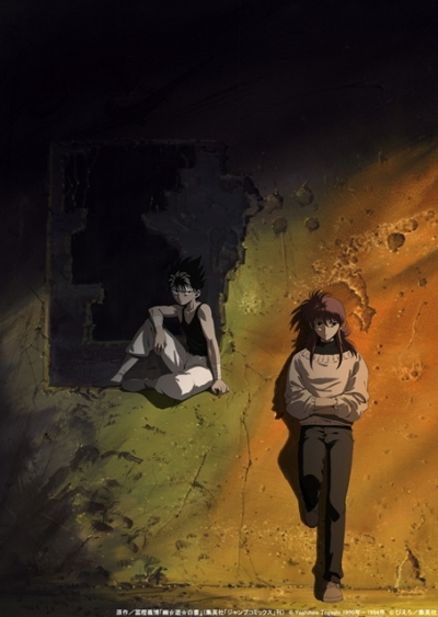 постер аниме Отчет о буйстве духов OVA