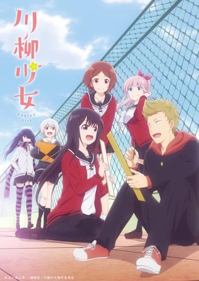 постер аниме Senryuu Shoujo