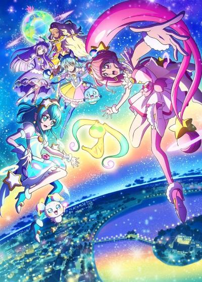 постер аниме Eiga Star Twinkle Precure