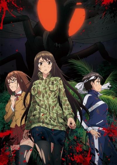 постер аниме Остров гигантских насекомых OVA