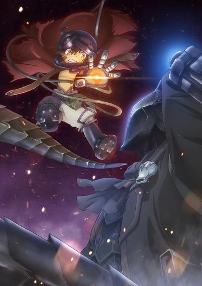 постер аниме Созданный в Бездне (фильм)