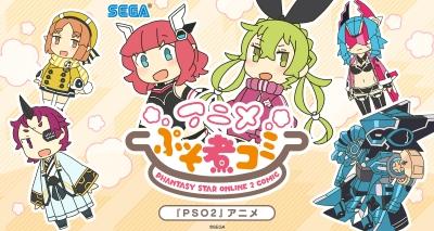 постер аниме Anime Puso Ni Comi