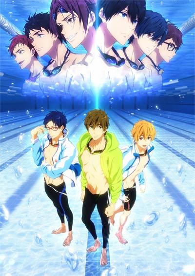 постер аниме Вольный стиль! (компиляция 3)