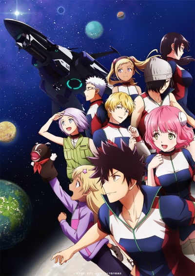 постер аниме Kanata no Astra