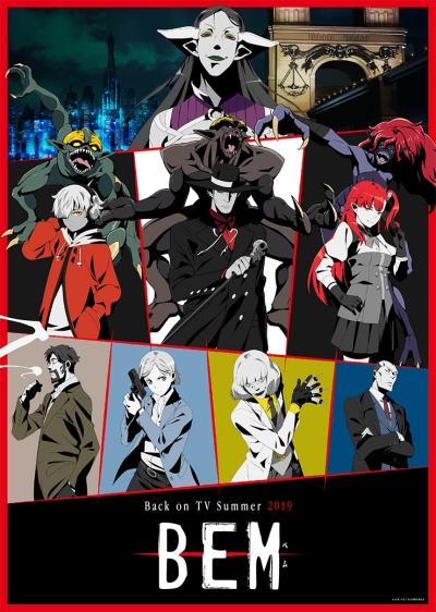 постер аниме Бэм