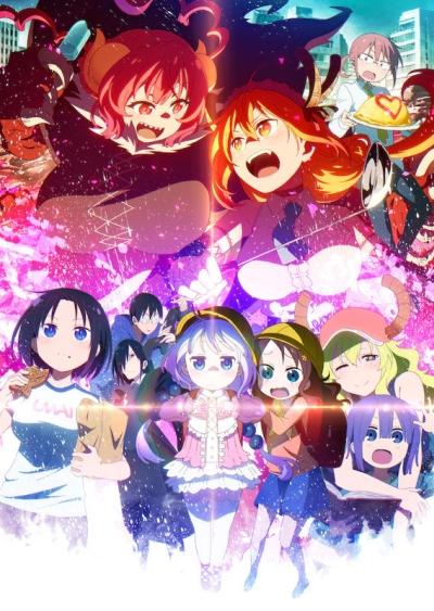 постер аниме Кобаяси и её горничная-дракон [ТВ-2]