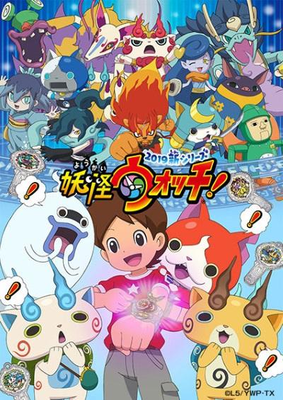 постер аниме Время Ёкай [ТВ-3]