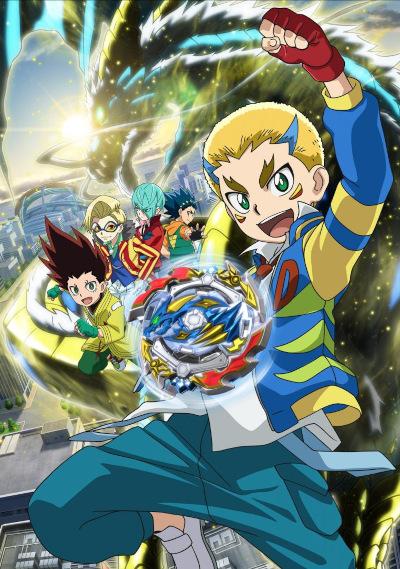 постер аниме Beyblade Burst Gachi