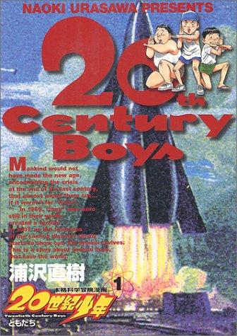 20 Seiki Shounen