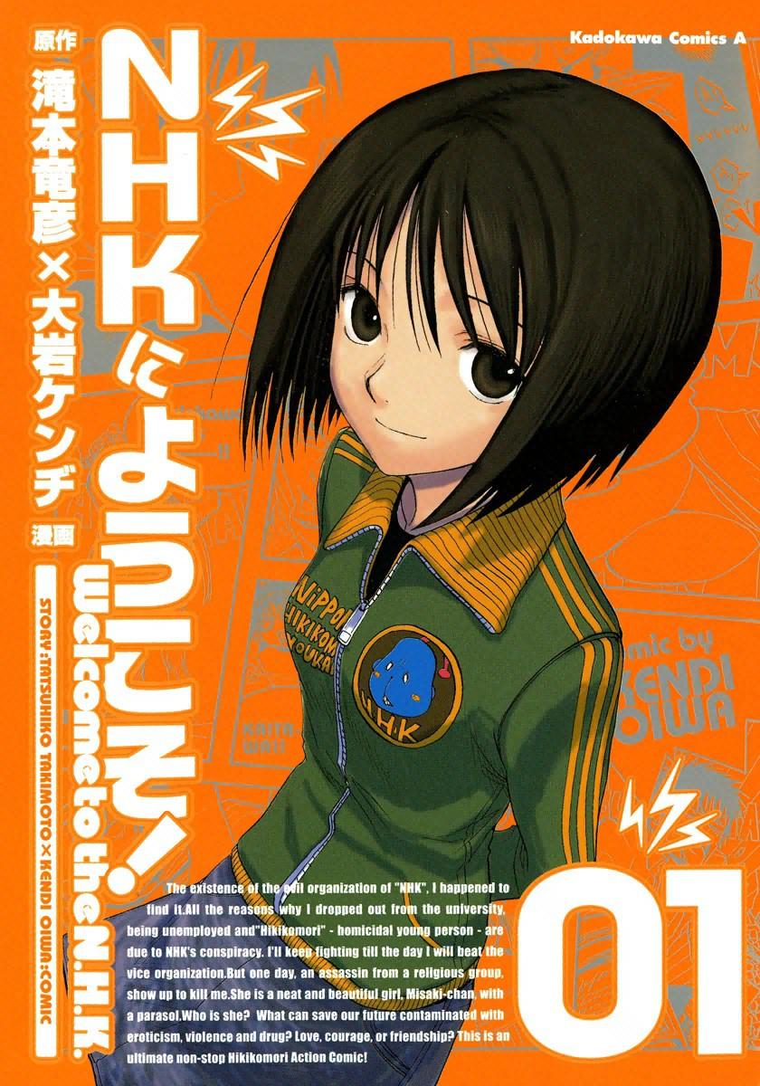Читати мангу NHK ni Youkoso! / Ласкаво просимо до NHK!