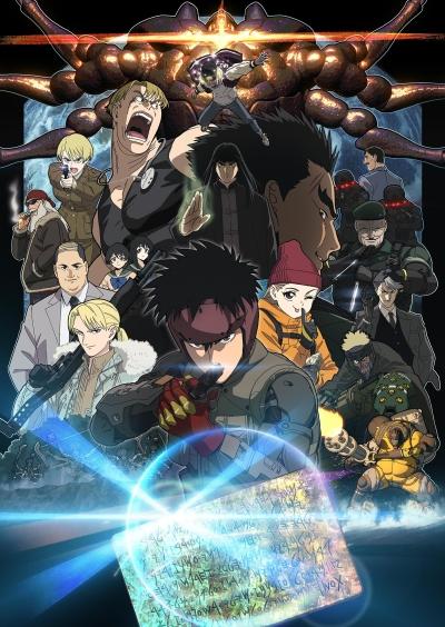 постер аниме Спригган ONA