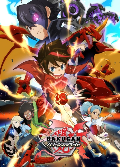 постер аниме Bakugan: Battle Planet