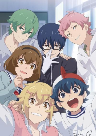 постер аниме Сумасшедшие ребята