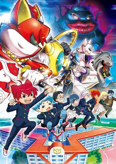 постер аниме Время Ёкай (фильм шестой)