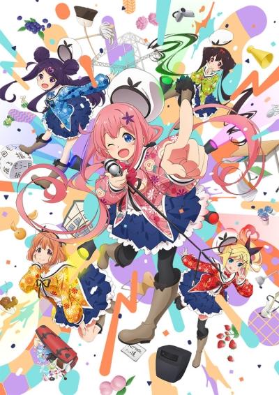 постер аниме Ochikobore Fruit Tart