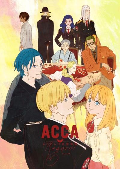 постер аниме АККА: Инспекция по 13 округам OVA