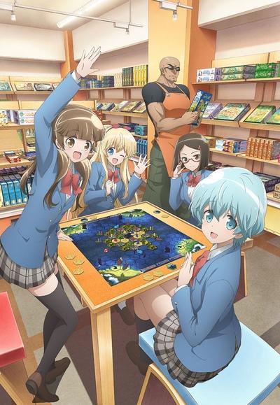 постер аниме Клуб настольных игр